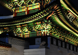 Gongju, Korea